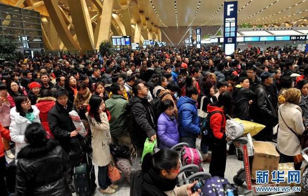 其中只有北京首都国际机场,广州白云国际机场,上海虹桥机场,成都双流